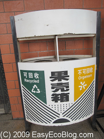 China, recycling, trash